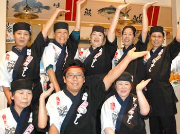 【準社員】「社員を目指したい!」というアナタ!≪魚魚丸≫なら準社員として簡単な作業からスタート★半年で正社員になれるチャンス♪