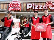 <クッククック~!ピザクック>でお馴染み! 美味しいピザが社割で食べられるのも嬉しい↑ 時給UPシステムありetc.魅力多数♪