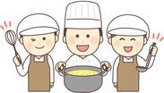 ひとつひとつ丁寧にお教えします!調理のお仕事が初めての方もご安心を★1日5h~空いた時間にサクッと稼ぎませんか◎