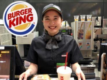 バーガーキングが大森山王に3/9オープン!新しいお店を一緒に作っていくスタッフを募集♪