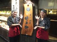 お料理が好きな方大歓迎! 通勤便利な京都駅ビルでお待ちしてます♪ スキルや経験は要りません◎