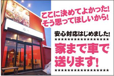 【ホールスタッフ】今年の2月で1周年を迎えます!大人も子供も楽しめる地域密着型のアットホームなお店づくりを目指したお店です!
