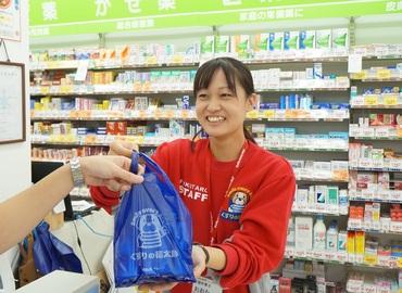 【ドラッグストア販売】店舗スタッフ★くすりの福太郎 芝山店選べる曜日と時間帯で、働きやすい♪…smile every day!豊かな暮らしへ…