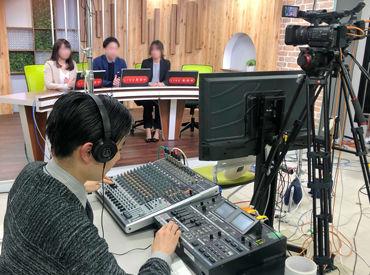 WEB配信に特化した専用スタジオで、カメラマンやディレクターと協力して番組の配信を行なっていただくお仕事です!