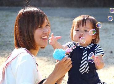 子どもたちと同じ目線にたって、室内・外遊びを一緒に楽しみましょう♪年齢関係なく働けます!※画像はイメージ