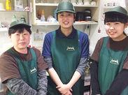 """昭和2年から続く老舗食堂""""江の島ハルミ""""♪働くSTAFFも優しい方ばかりなので、安心して働けますよ!!学生・フリーターさん歓迎◎"""