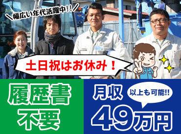 30代の男性スタッフ、多数活躍中!!嬉しい日給1万7000円スタート!