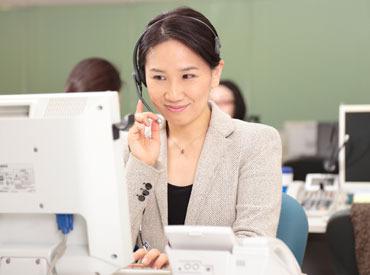【コールセンター】\博多駅チカ♪英語が活かせる!/<安定>高時給<安心>マニュアルあり英語が話せる方、歓迎♪もちろん日本語だけでもOK◎
