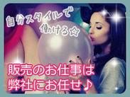◆◆大人気♪アクセサリーブランド!◆◆