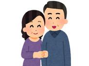 夫婦で協力しあいながら働けます!安定収入も手に入りますよ★年齢は不問です!