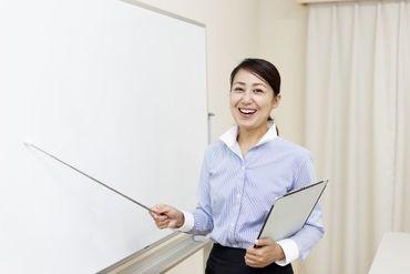 小学生、中学生が対象です。 子供が好き、教えることが好き 昔、先生になりたかった 応募理由はなんでもOK!