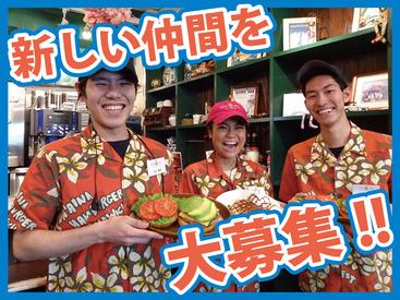 【店舗STAFF】土日祝は時給1000円!土日祝日は稼ぐチャンスがいっぱい!初めてのアルバイトでも安心