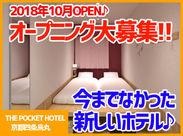 客室にはユニットバスはなく、ベッドとタブレット、エアコンのみでとってもシンプル!