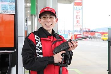 【夜勤ガソリンスタンドスタッフ】\★深夜時給1388円も可能★/夜間は2名体制で勤務するので、1人1人の負担が少なく未経験から始めやすい時間帯です。