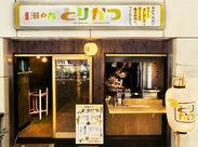 渋谷マークシティの1Fに3月OPEN! 駅直結で雨でもラクラク通勤♪ チームワーク抜群の店内は いつも笑顔がたくさんあふれてます★