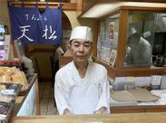 <藤崎地下1階> デパ地下の天ぷら屋さんでオシゴト♪シフト融通◎学校や家事の空いた時間でオシゴトできますよ♪