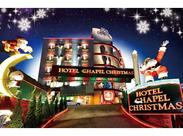 キラキラ光るイルミネーションで、気分は年中クリスマス★*゜子ども心を思い出させる空間で楽しくお仕事◎