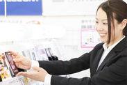 高時給1800円スタート★しかも金欠の方にうれしい週払いも♪勤務地たくさんご用意してます!あなたの通いやすい場所で♪