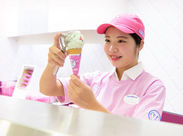 \カフェスタイルのサーティワン/ 日本にココだけのとっても珍しいお店◎ 社割あり→お得にアイスGET♪