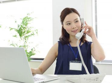【事務Staff】\業績好調につき大募集/上場企業で人気のオフィスワーク♪*ワークライフバランスを大切に―*20~40代女性Staff活躍中★