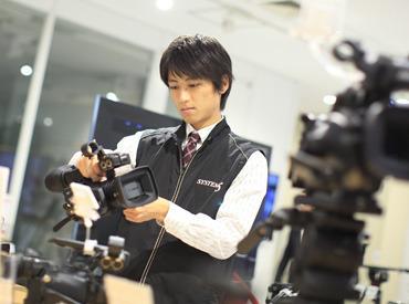 プロが使うカメラや話題のドローンなどを販売している会社です!20~30代の男女活躍中!初めてさんも歓迎★
