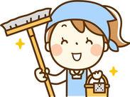 「ピースガーデン倉敷」で、清掃のお仕事♪ 冷暖房完備♪いつでも快適にお仕事◎ 主婦(夫)さん歓迎!女性の方が活躍!
