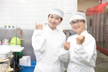 資格や特別なスキルは不要です◎もちろん、調理師免許をお持ちの方は大歓迎です!※こちらの画像はイメージです。