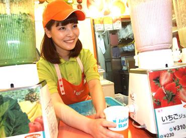 【フレッシュジュース販売】幸せな香りが広がる人気のフレッシュジュース専門店♪*《週2/1日4h~OK》だから学校や他バイトとの両立もしやすいんです!