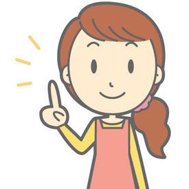 【スマホ組立・仕分け】◆30名以上の大量募集◆≪週3/4h~≫好きな時間で働ける★Wワークや家庭の両立としても◎扱うものは、軽いものダケ。安心!