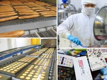 【お菓子の製造】男性スタッフ活躍中!クッキーを鉄板に並べたり、パイの生地を織ったり…半年かけて、しっかりサポート♪