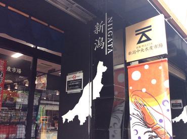 【6:00~15:00】の間でパートタイム☆彡 お店は比較的落ち着いているので、 穏やかな雰囲気の中、楽しく働いてもらえます♪