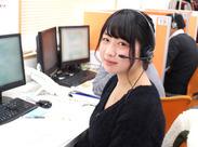 入社祝い金10万円☆髪色・ネイル・服装自由!スタッフは男女問わず多数在籍♪パソコン業務未経験でも全然大丈夫です◎