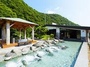 普段では味わえない『箱根』の特別な空間ではたらきませんか?自慢の屋上天空大露天風呂は箱根の四季を感じることができます◎*+