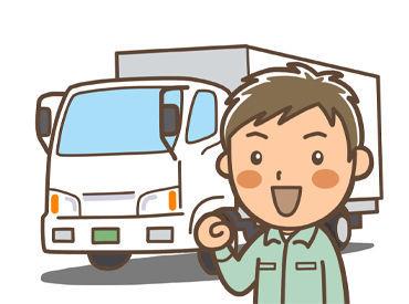 浜松~豊橋周辺の近距離配送です* 2t車パワーゲート付きなので体の負担 が少なく働けます☆