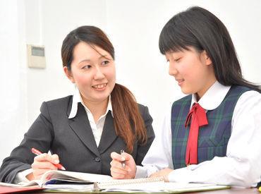 「私に教えられるかな…」「家庭教師のお仕事やったことない…」 という方でも大丈夫です◎ 生徒に寄り添う気持ちが大事!