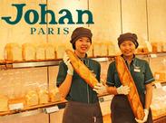 ~ 美味しい匂いに囲まれてお仕事!~ 自分が並べたパンが売れるとなんだか嬉しい★ パン好きにはたまらないお得な「社割」も!