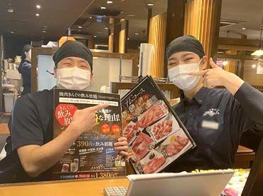 \コロナ対策も万全/ マスク支給★消毒完備  出勤の際は検温も実施! 従業員のマスク着用も徹底しています◎