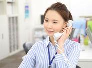 複数人でのお仕事だから、分からないことは気軽に質問できます◎電話対応が初めての方も、気軽にご応募ください!※イメージ画像