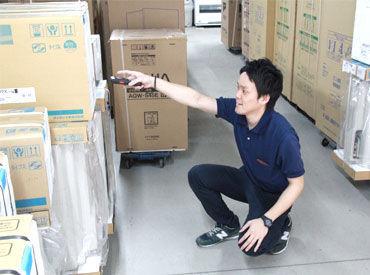 【商品管理】倉庫整理などの裏方作業メイン◎嬉しい♪【高時給1000円】★【正社員】へのキャリアアップも目指せます!
