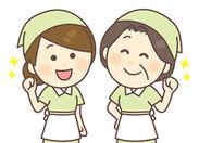 京都市内に勤務地はたくさんあるので、気軽にご相談くださいね!