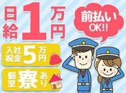 福岡市内に勤務地多数♪希望があれば面接のときに相談して下さいね!