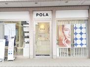 ◆POLAで働こう 美容に興味がある方歓迎します♪ 年1回社員旅行もあるから、プライベートも充実出来ますよ◎
