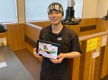 """店長の僕が面接します(* ̄ー ̄)ゞ 高座渋谷店は""""楽しく働く""""事を大切にしています! ワイワイしながら暖かい雰囲気で働いてます◎"""