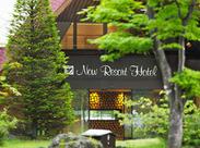 """『草津ナウリゾートホテル』は自然豊かな森に囲まれた癒しの空間♪非日常の""""リゾート""""でバイトしませんか★"""