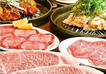 \学生~フリーターさんまで活躍中★/ [まかない有]高級な焼肉屋さん… ⇒そんなお肉が無料で食べれる♪* <STAFF達に大好評◎>