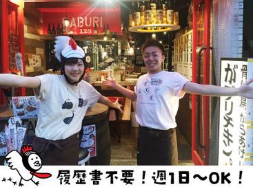 【店舗スタッフ】名古屋発祥のお客様と共に盛り上がれる元気の出るお店♪オシャレなバル!楽しく働ける環境♪週1×6h働ける方《23時~5時半》