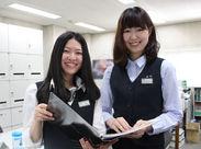 大須観音駅から徒歩2分◎アクセスもとっても便利です! もちろん交通費も支給しますので、 安心して長期的に勤務して頂けます◎