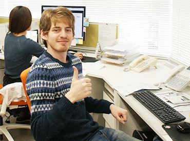 【海外向けECサイトでの英語事務】世界各国、海外のお客様とのやりとりで英語力を生かせる仕事!