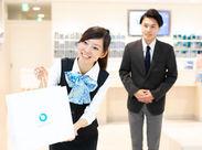 稼げる◎どなたでも時給1000円START!年1回の昇給もあり、長く続けたくなる環境です☆*
