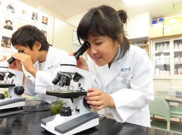 一回の授業で2~8人の子どもたちが学んでいます★「学生の時、実験が好きだった!」という方、未経験でも楽しく授業が出来ます♪